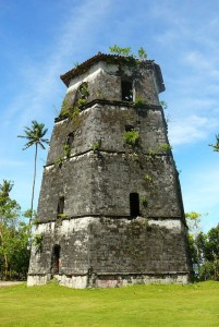 Panglao Watch Tower
